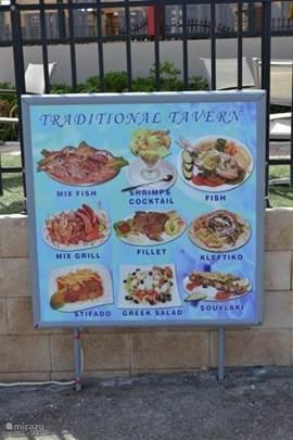 Heerlijke Griekse gerechten.