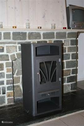 fireplace adds to the atmosphere