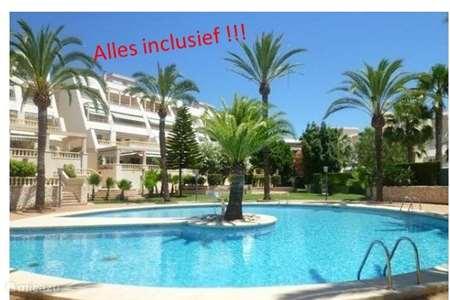 Vakantiehuis Spanje, Costa Blanca, Javea appartement Casa Coronita