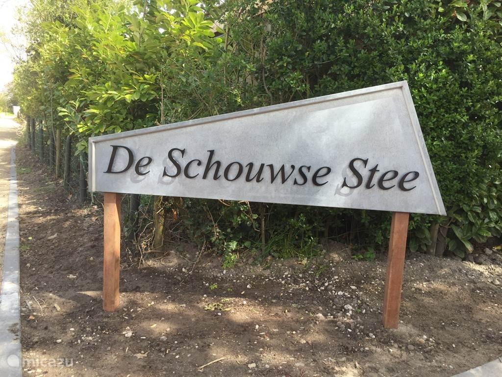 Ingang vakantiepark De Schouwse Stee