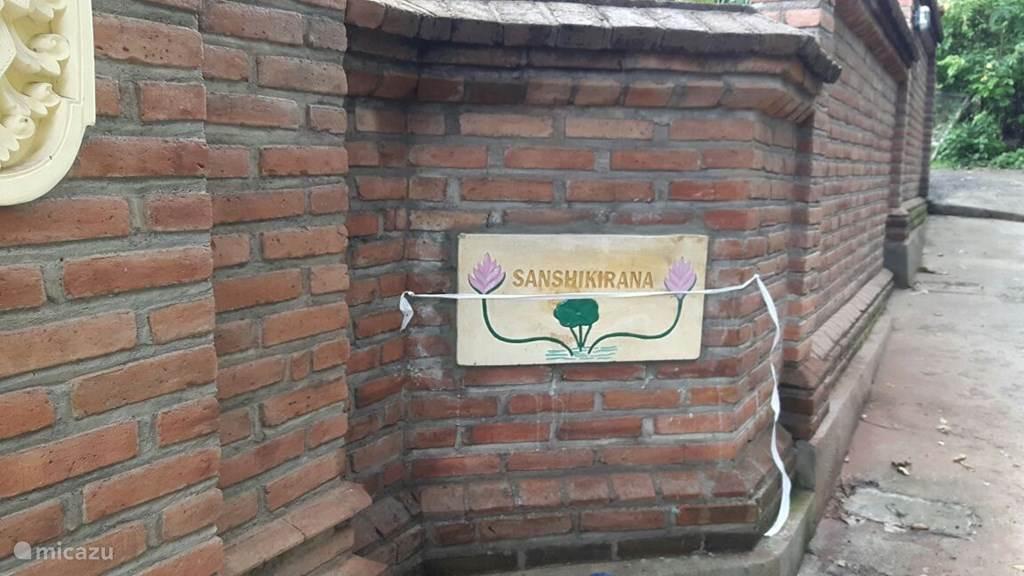 namestone