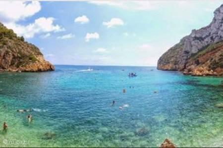Playa Granadela