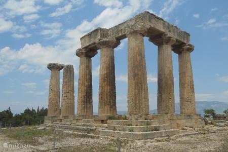 Archaia Korinthos