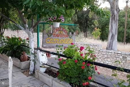 Wekom in Kastellos