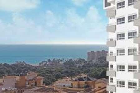 Vakantiehuis Spanje, Costa Blanca, Campoamor appartement El Rais Amor II