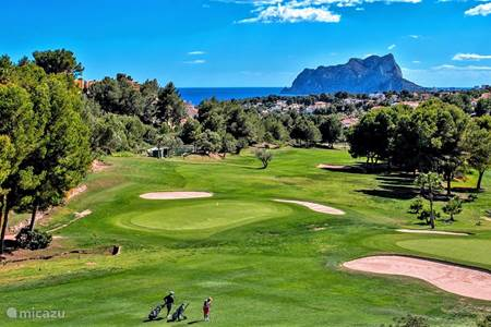 Golf Club de Ifach