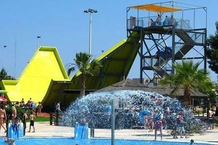Aquapolis Torrevieja