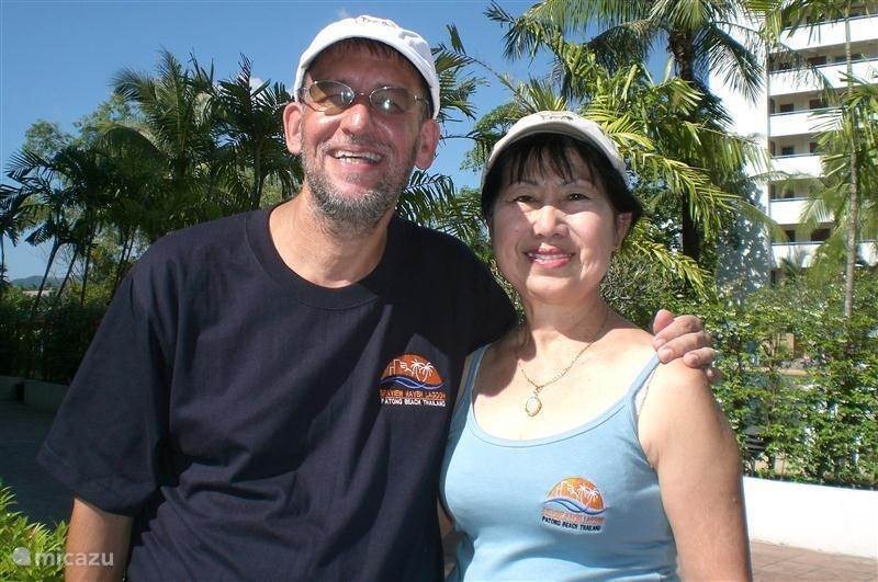 Bert & Kim van Hees